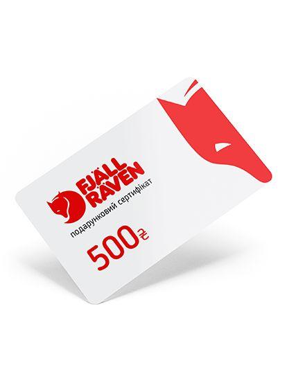 Подарунковий сертифікат  500